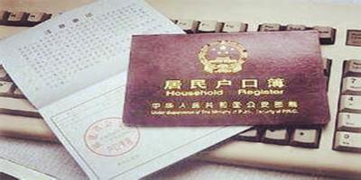 上海居转户农民工是否也有可能落户上海?