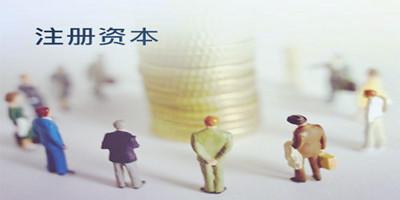 在上海注册外资公司您需要注意那些
