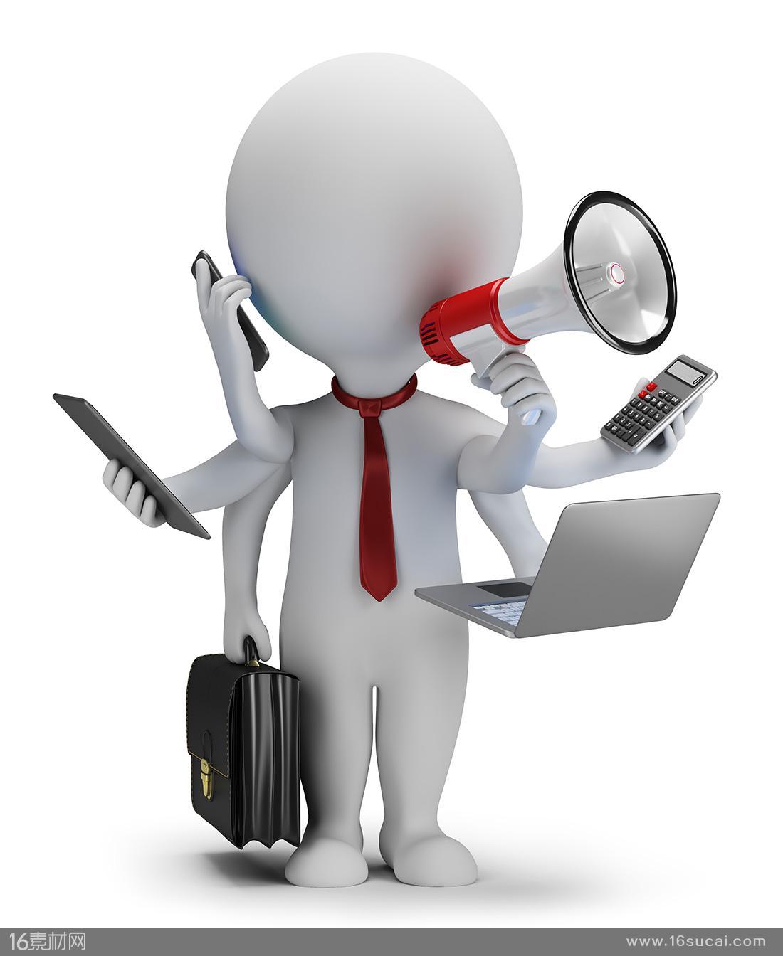 公司营业执照的办理流程